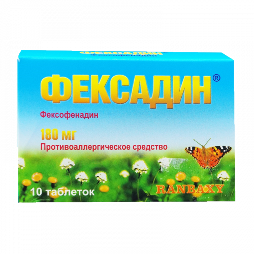 Фексадин таблетки 180мг №10