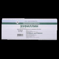 Эуфиллин р-р д/в/в 2,4% амп. 5мл №10