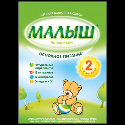 Малыш-2 Истринский Смесь молочная сухая 350г