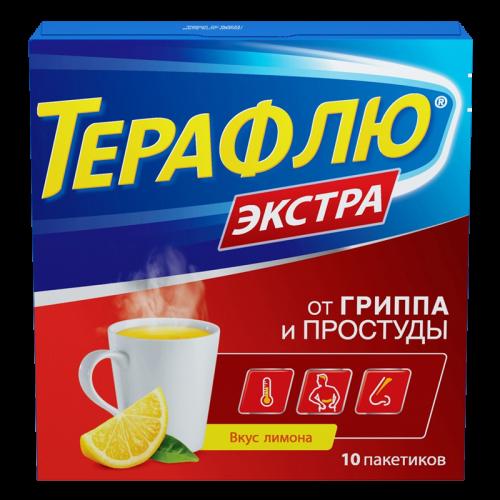Терафлю экстра порошок для приема внутрь Лимон №10