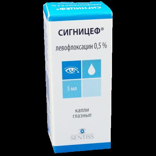 Сигницеф глазные капли 0,5% фл. 5мл