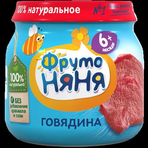 ФрутоНяня Пюре Говядина 80г