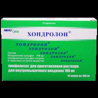 Хондролон лиофилизат для инъекций 100мг ампулы №10