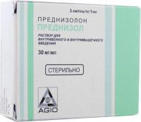 Преднизол раствор для инъекций 30мг/мл ампулы 1мл №3