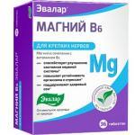 Магний В6 таблетки №36
