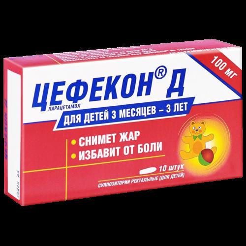 Цефекон Д суппозитории ректальные 100мг №10