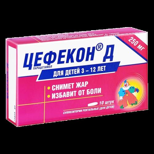 Цефекон Д суппозитории ректальные 250мг №10