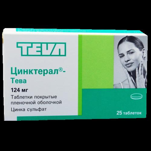 Цинктерал таблетки №25