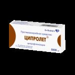 Ципролет таблетки 500мг №10