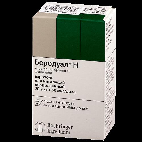 Беродуал Н аэрозоль для ингаляций 20мгк+50мгк/доза флакон 10мл 200доз