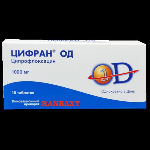 Цифран ОД таблетки 1000мг №10