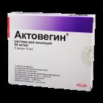Актовегин р-р 40мг/мл амп. 10мл №5
