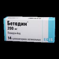 Бетадин суппозитории вагинальные №14