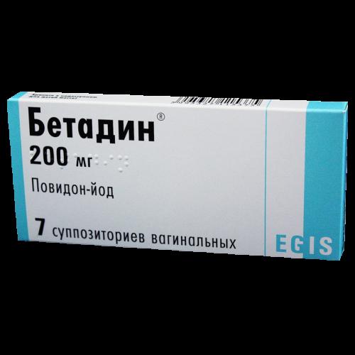 Бетадин суппозитории вагинальные №7