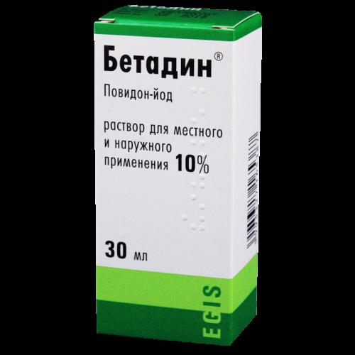 Бетадин раствор 10% фл. 30мл