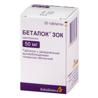 Беталок ЗОК таблетки 50мг №30
