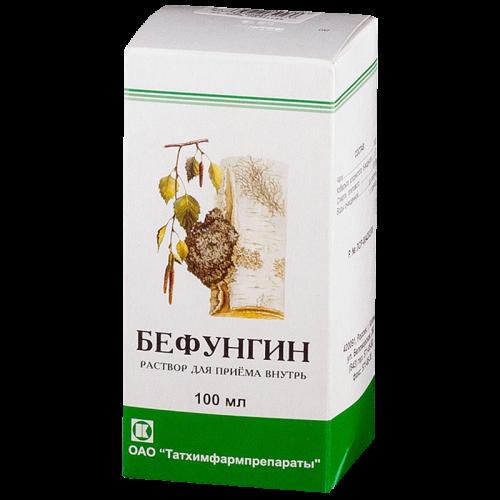 Бефунгин раствор для приема внутрь фл. 100мл