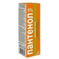 Пантенол спрей 5% 130г