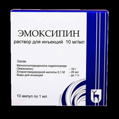 Эмоксипин раствор для инъекций 1% ампулы 1мл №10
