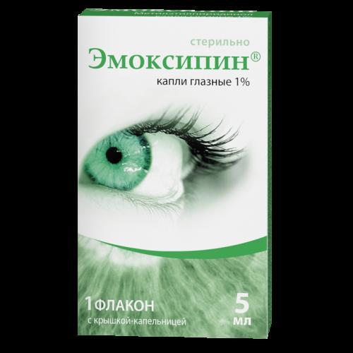 Эмоксипин глазные капли 1% фл. 5мл