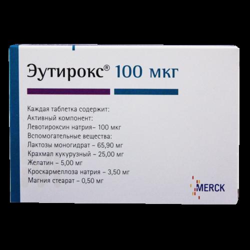 Эутирокс таблетки 100мкг №100