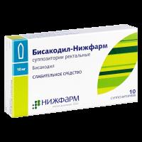 Бисакодил суппозитории ректальные 10мг №10