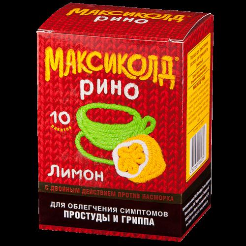 Максиколд рино порошок Лимон пак. №10