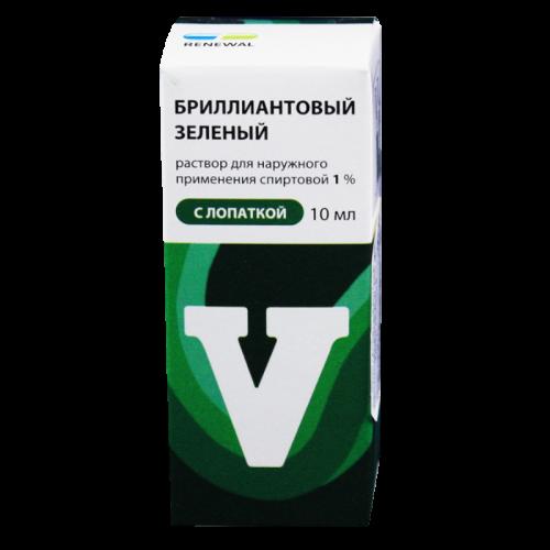 Бриллиантовый зеленый раствор для наружного применения 1% фл. 10мл с лопаткой