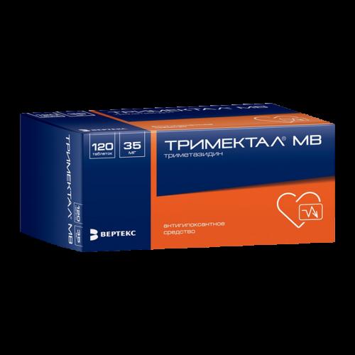 Тримектал МВ таблетки 35мг №120