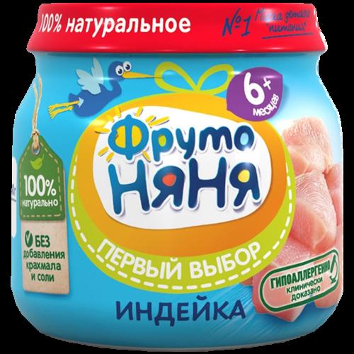 ФрутоНяня Пюре индейка 80г