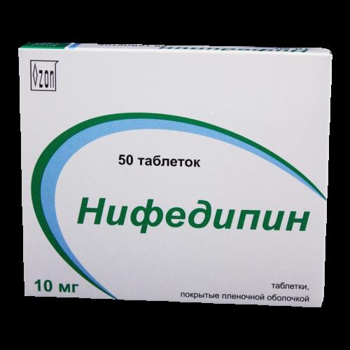 Нифедипин таблетки 10мг №50