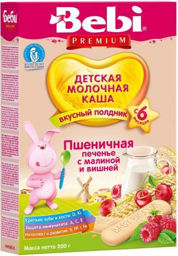 Беби Каша для полдника молочная Пшеничная/печенье/малина/вишня 200г