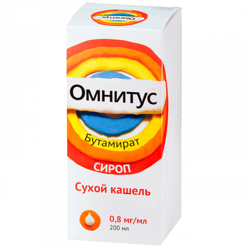 Омнитус сироп фл. 200мл