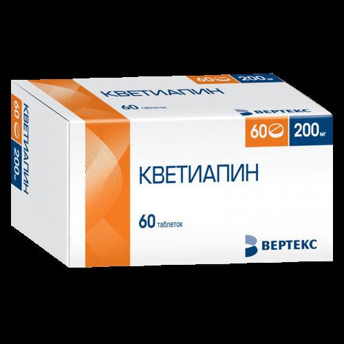 Кветиапин-Вертекс таблетки 200мг №60