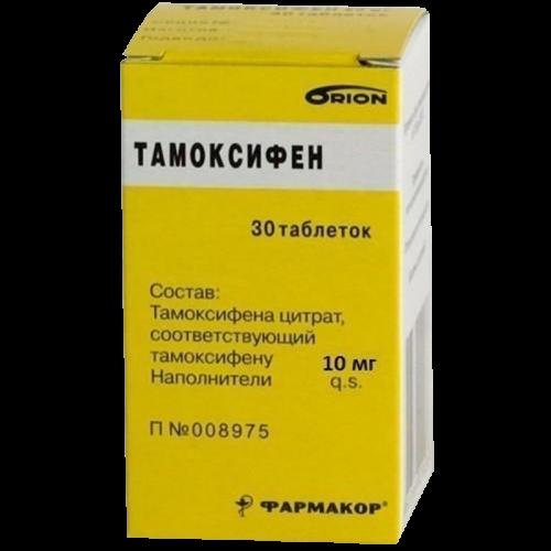 Тамоксифен таблетки 10мг №30