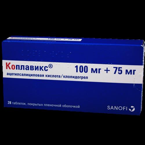 Коплавикс таблетки 75/100мг №28