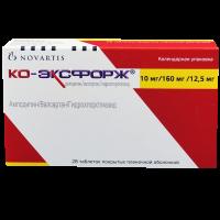 Ко-Эксфорж таблетки 10/160мг/12.5мг №28