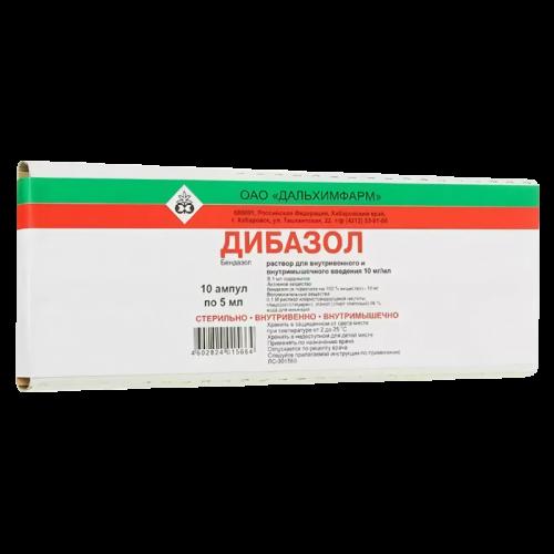 Дибазол раствор 1% ампулы 5мл №10