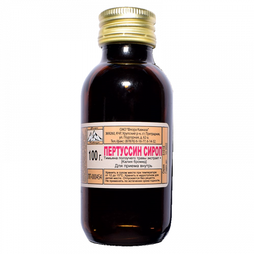 Пертуссин сироп фл. 100мл