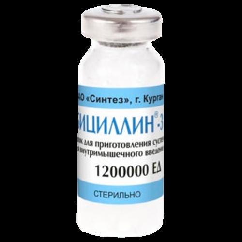 Бициллин-3 порошок для приготовления суспензии для внутримышечного введения 1200тыс.ЕД фл. №1