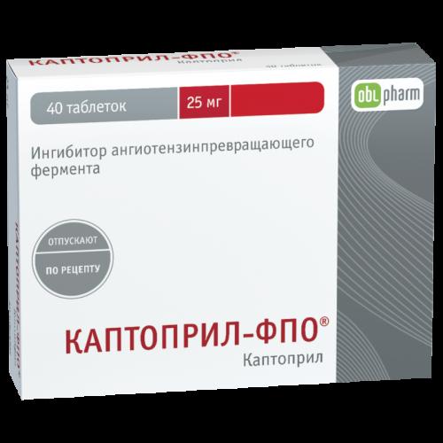 Каптоприл таблетки 25мг №40