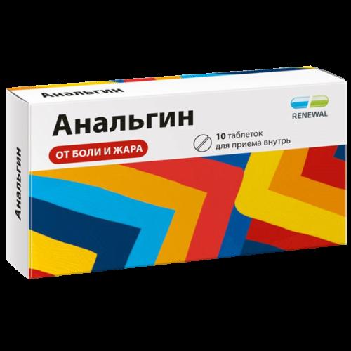 Анальгин таблетки 500мг №10