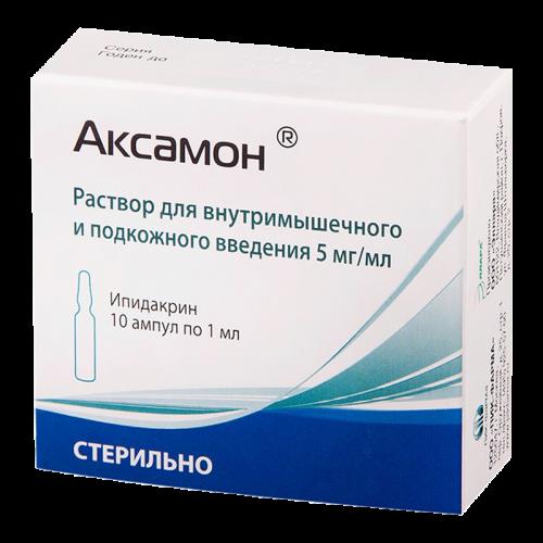 Аксамон р аствор для инъекций 5мг/1мл ампулы №10