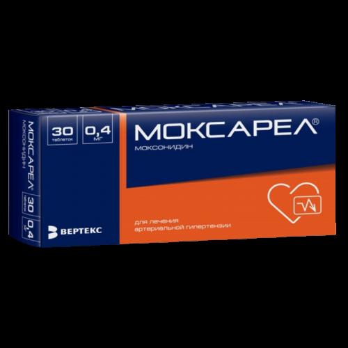 Моксарел таблетки 0,4мг №30