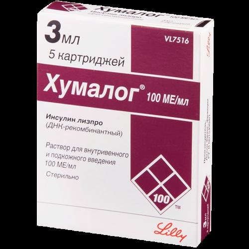 Хумалог 100ЕД/мл картридж 3мл №5
