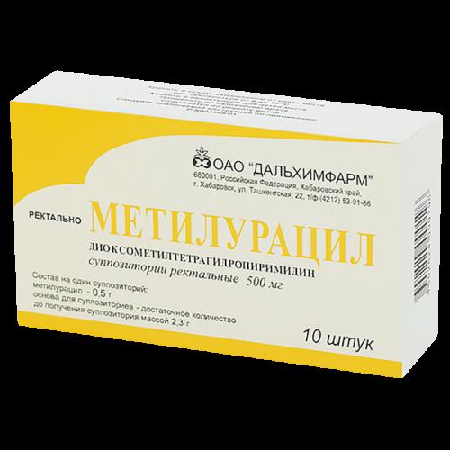 Метилурацил суппозитории ректальные 500мг №10