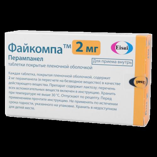 Файкомпа таблетки 2мг №7