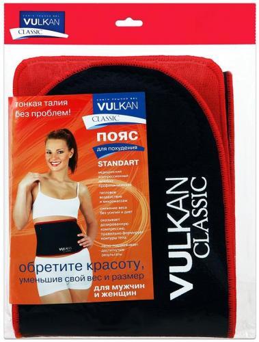 Вулкан Пояс для похудения Классик Стандарт 100*19см