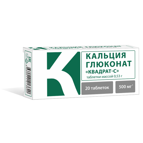 Кальция глюконат 500мг таблетки №20