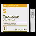 Пирацетам раствор для инъекций 20% ампулы 5мл №10